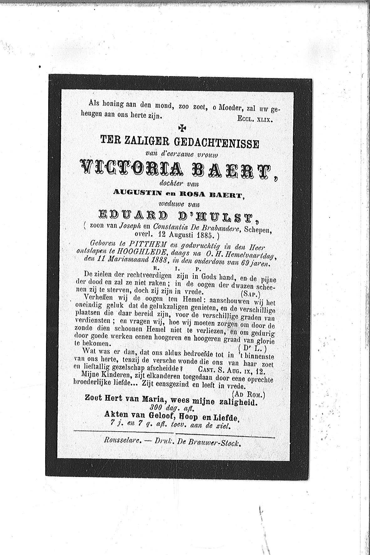 Victoria(1888)20140701152022_00056.jpg