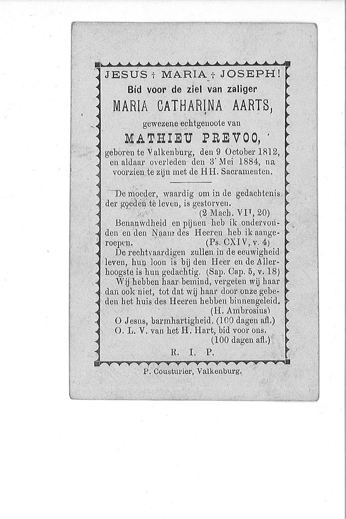maria-catharina(1884)20090109092003_00001.jpg