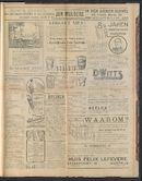 Het Kortrijksche Volk 1924-07-13 p3