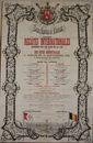 Roeiwedstrijd 1875
