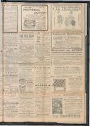De Leiewacht 1925-05-23 p3
