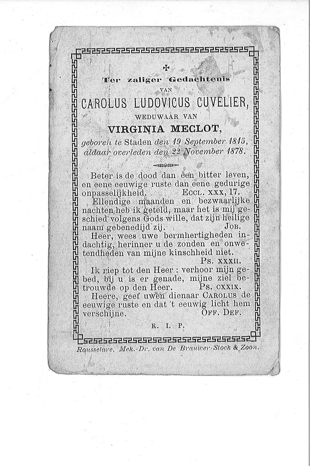 carolus-ludovicus(1878)20090323113315_00021.jpg