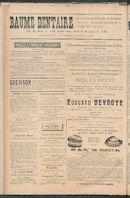 L'echo De Courtrai 1887-12-01 p4
