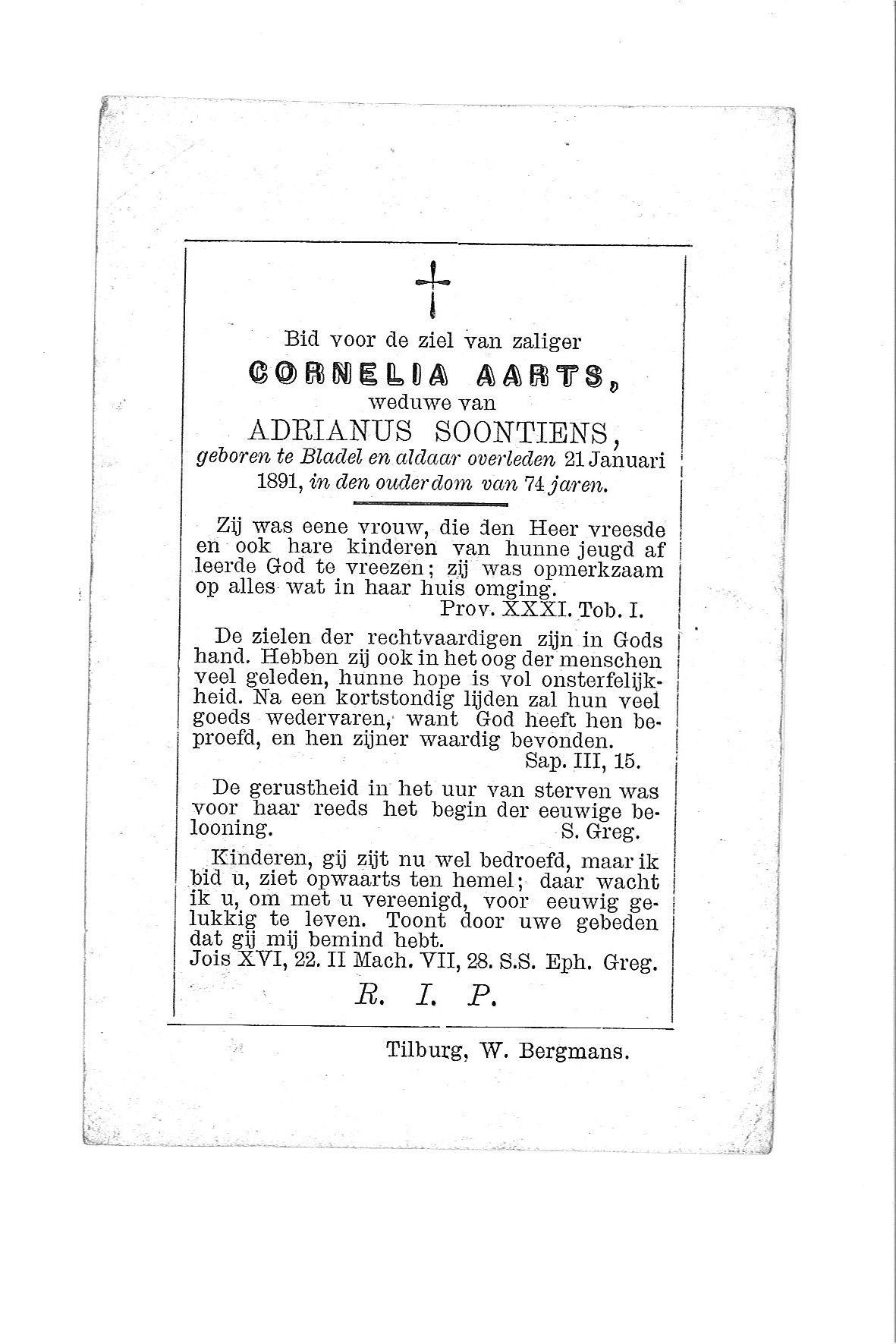 cornelia(1891)20090129111146_00001.jpg