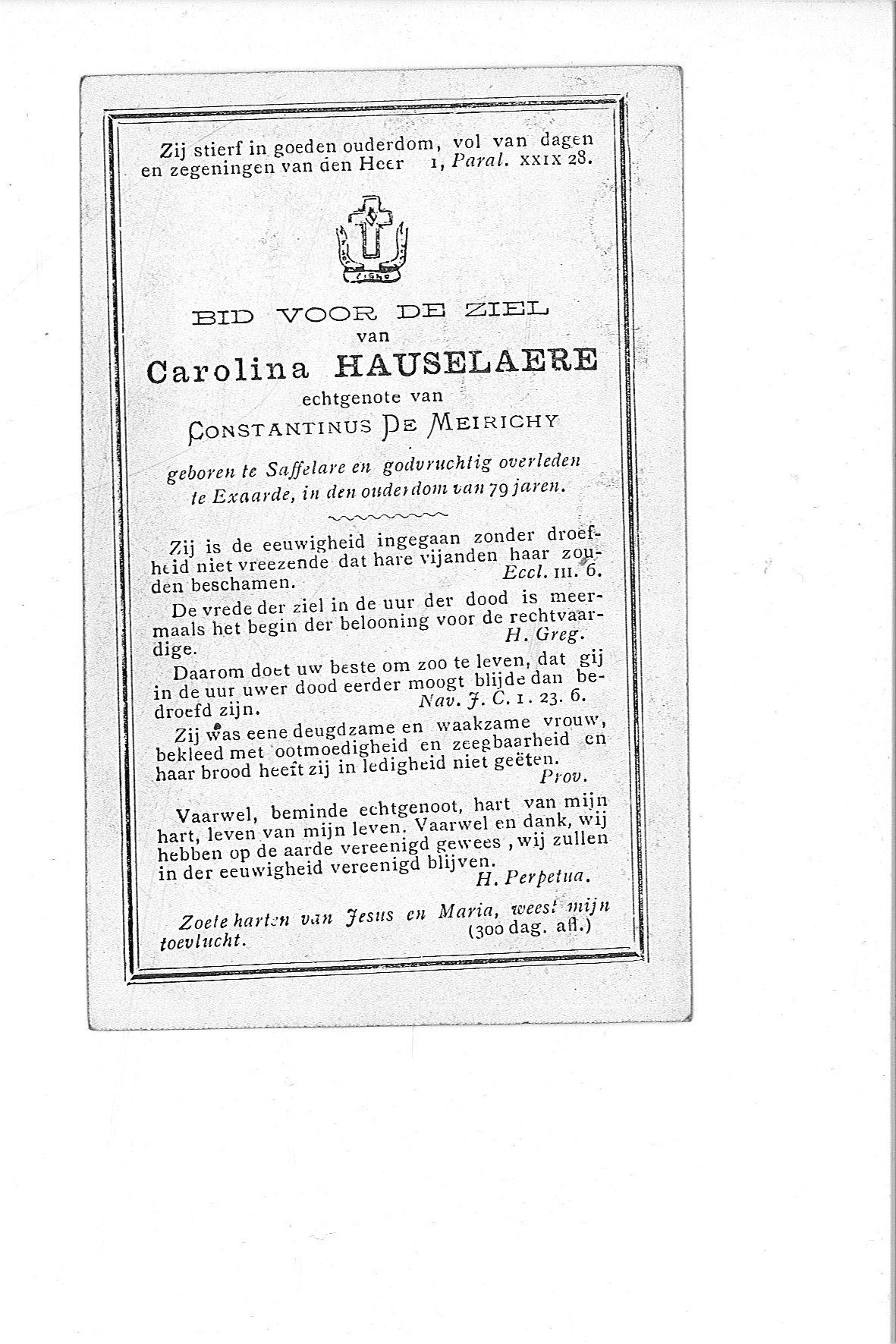 carolina(xxxx)20090414134348_00025.jpg