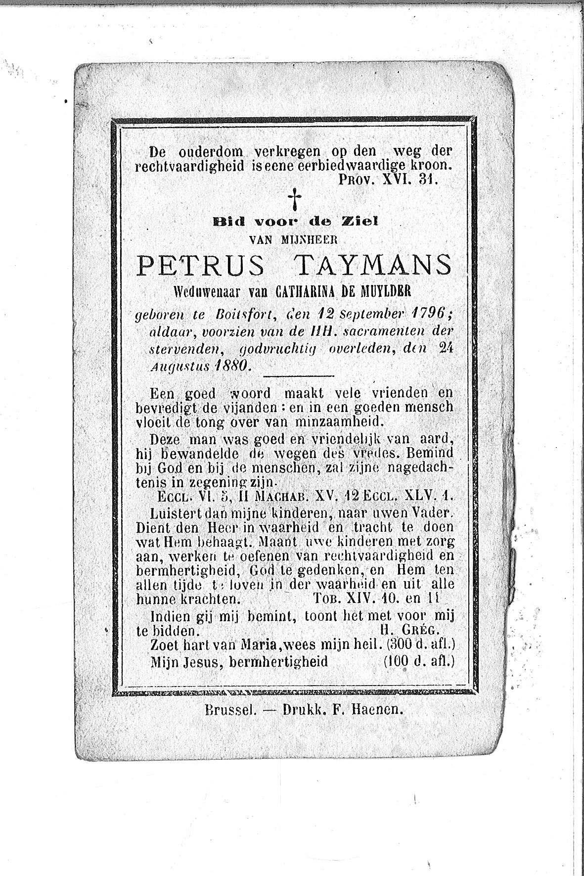Petrus(1880)20140730085017_00195.jpg