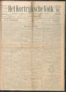 Het Kortrijksche Volk 1929-06-23