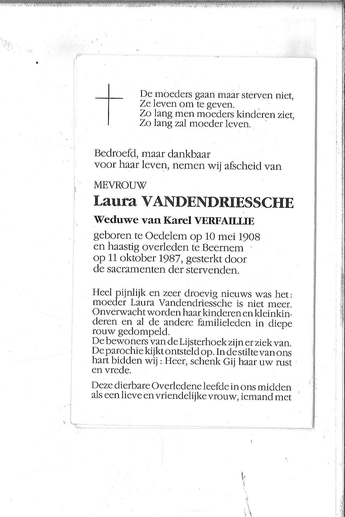 Laura(1987)20140703145815_00041.jpg