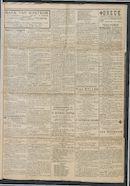 De Leiewacht 1925-02-14 p5