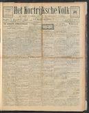 Het Kortrijksche Volk 1925-04-26 p1
