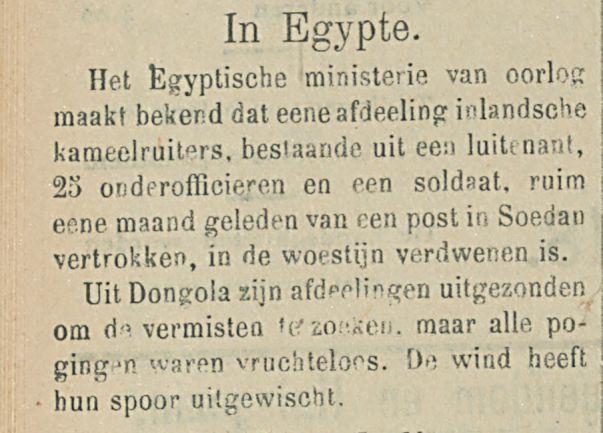 In Egypte