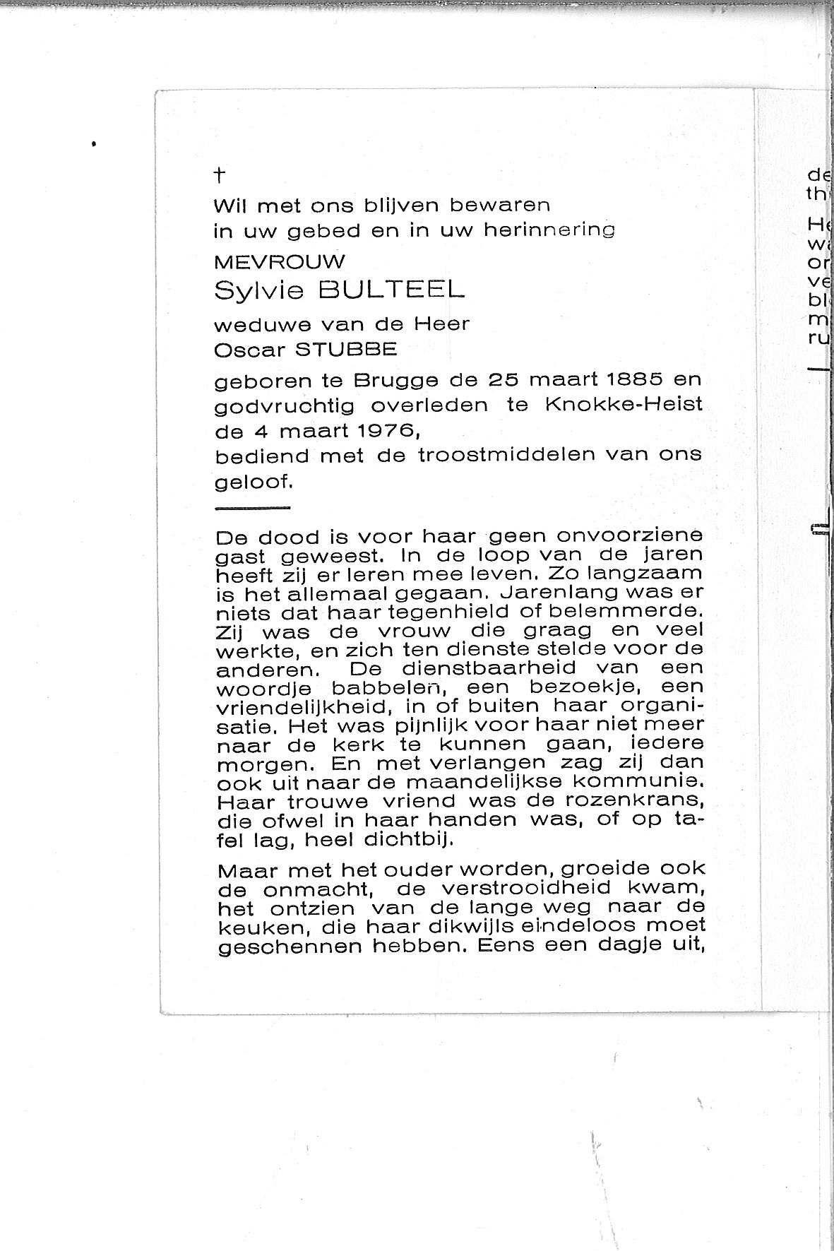 Sylvie(1976)20130926155008_00025.jpg