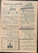 Het Kortrijksche Volk 1929-09-22 p3