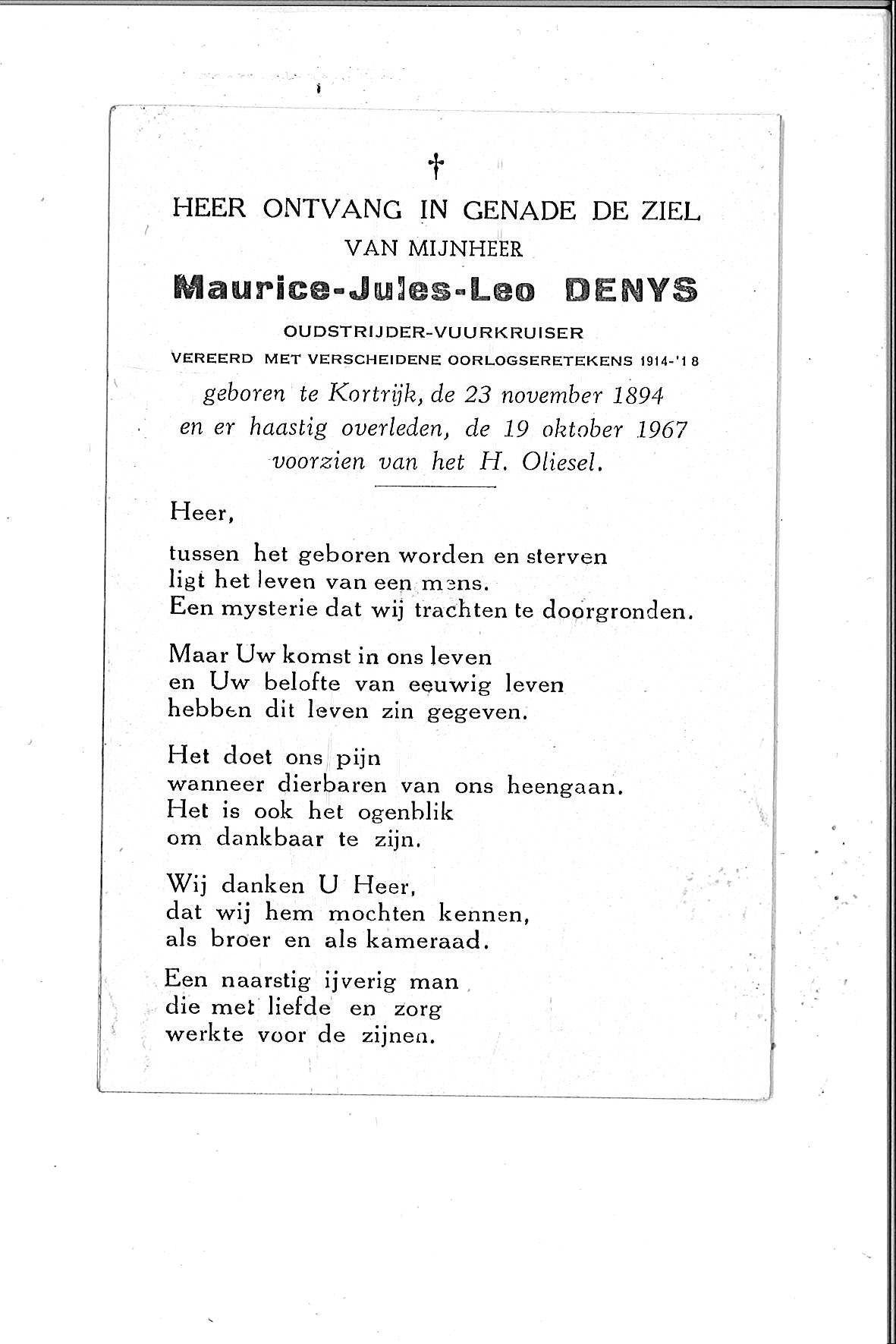 Maurice-Jules-Leo(1967)20150415104000_00078.jpg