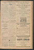 Gazette Van Kortrijk 1894-04-15 p5