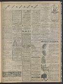 Gazette Van Kortrijk 1908-06-21 p3