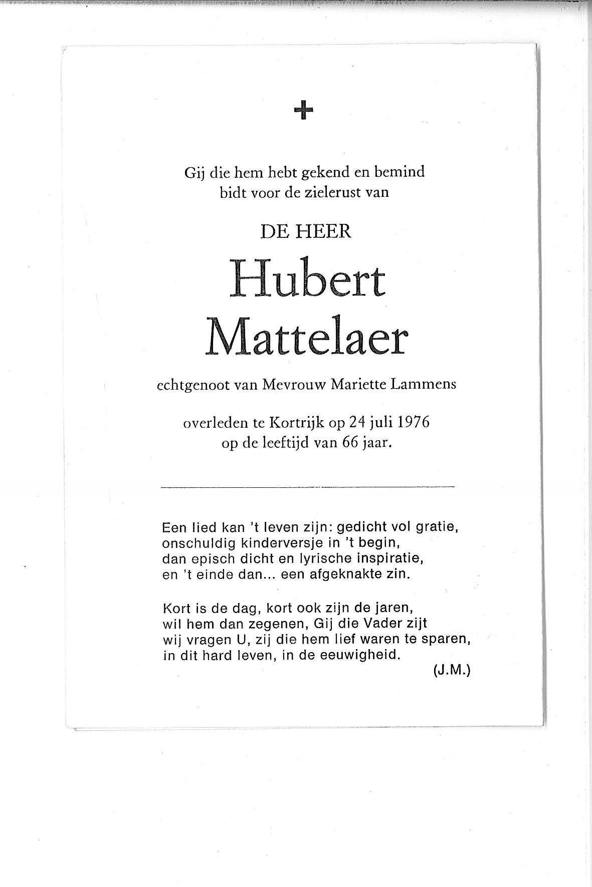 Hubert(1976)20120412103938_00019.jpg