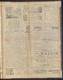 Het Kortrijksche Volk 1924-07-27 p3