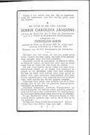 Maria-Carolina(1956)20150428102828_00051.jpg