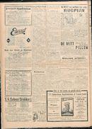 Het Kortrijksche Volk 1929-04-28 p4