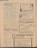 Het Kortrijksche Volk 1932-11-06 p4