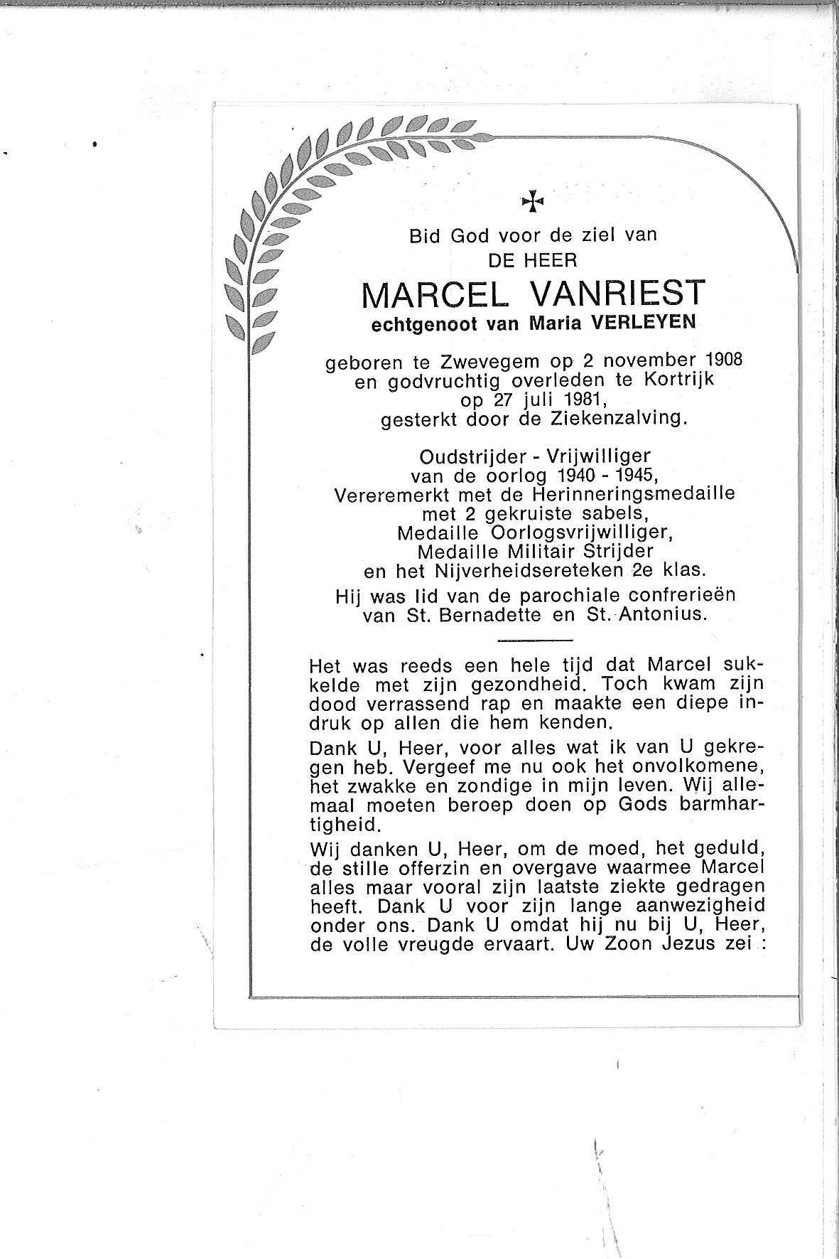 Marcel(1981)20140124134255_00004.jpg