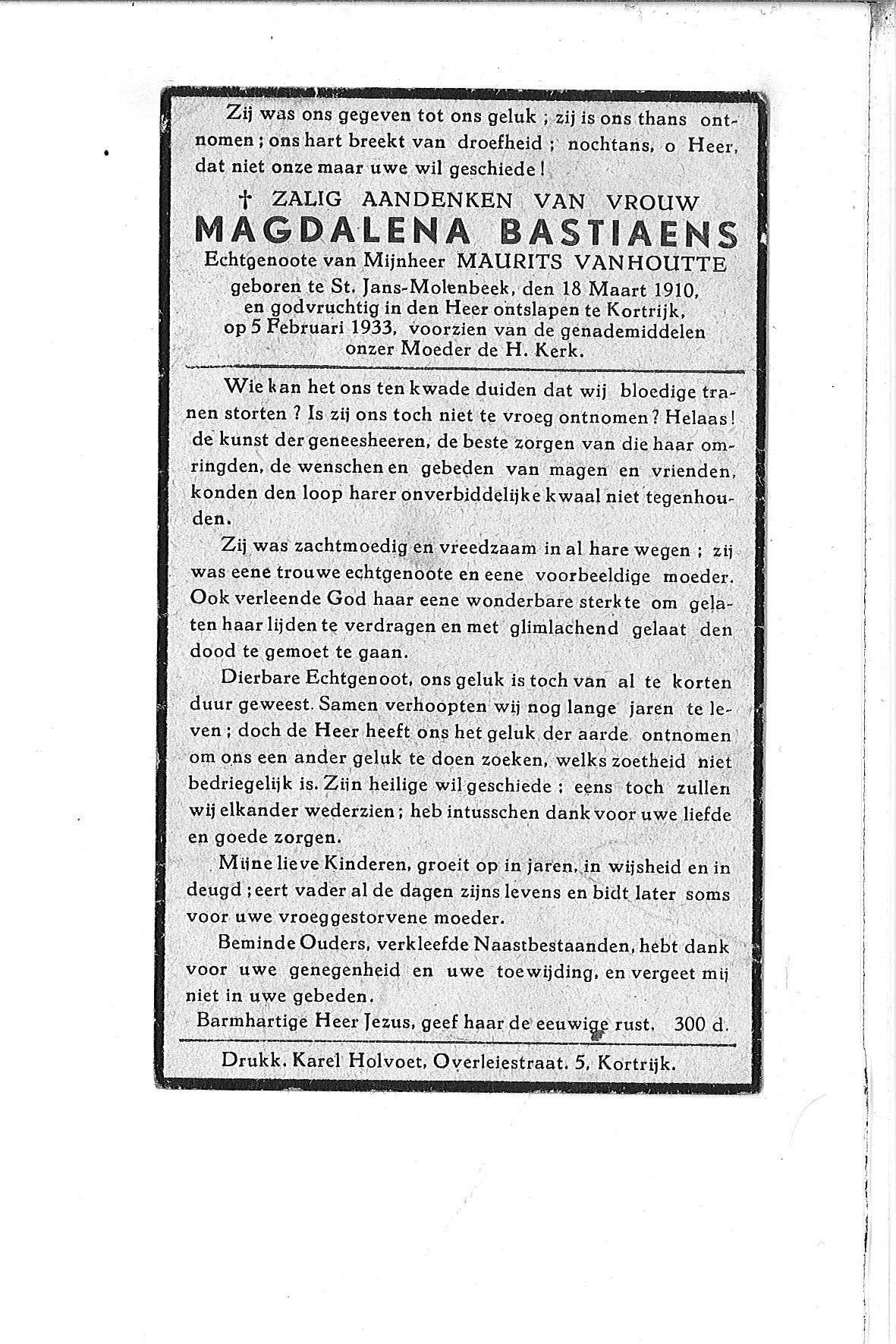 Mgdalena(1910)20101018133802_00012.jpg