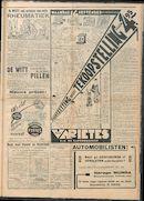 Het Kortrijksche Volk 1929-09-15 p3