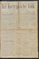 Het Kortrijksche Volk 1922-08-06 p1