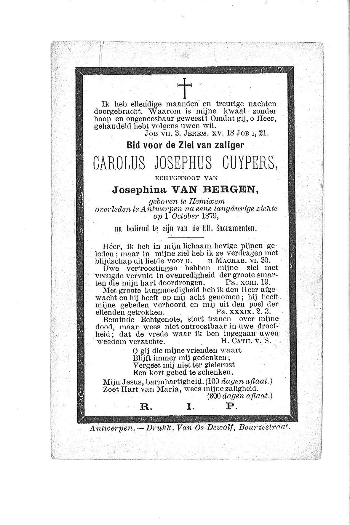 Carolus-Josephus(1879)20090916171417_00081.jpg