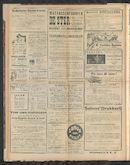 Het Kortrijksche Volk 1924-04-27 p4