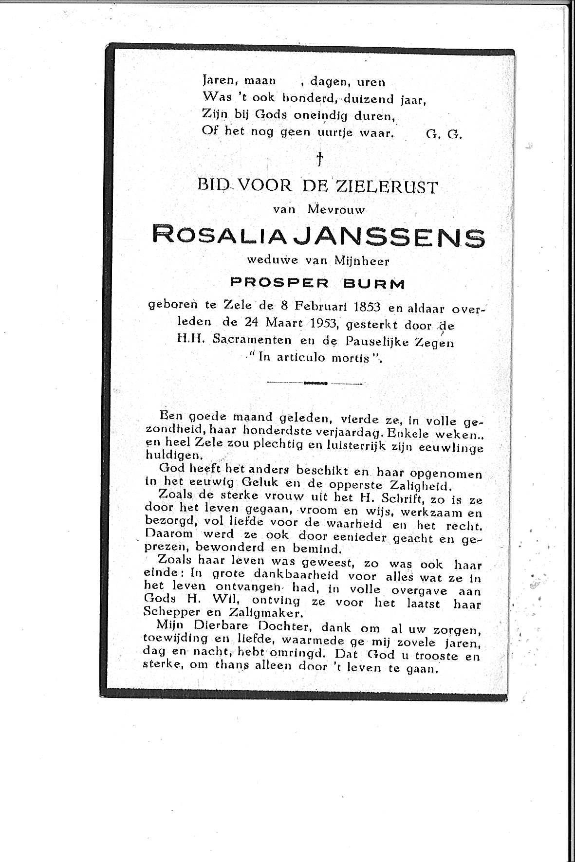 Rosalia(1953)20150504112425_00048.jpg