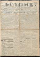 Het Kortrijksche Volk 1932-09-04 p1