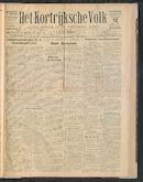 Het Kortrijksche Volk 1926-09-12 p1