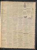 Gazette Van Kortrijk 1900-11-25 p3