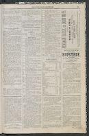 Gazette Van Kortrijk 1877-04-28 p3
