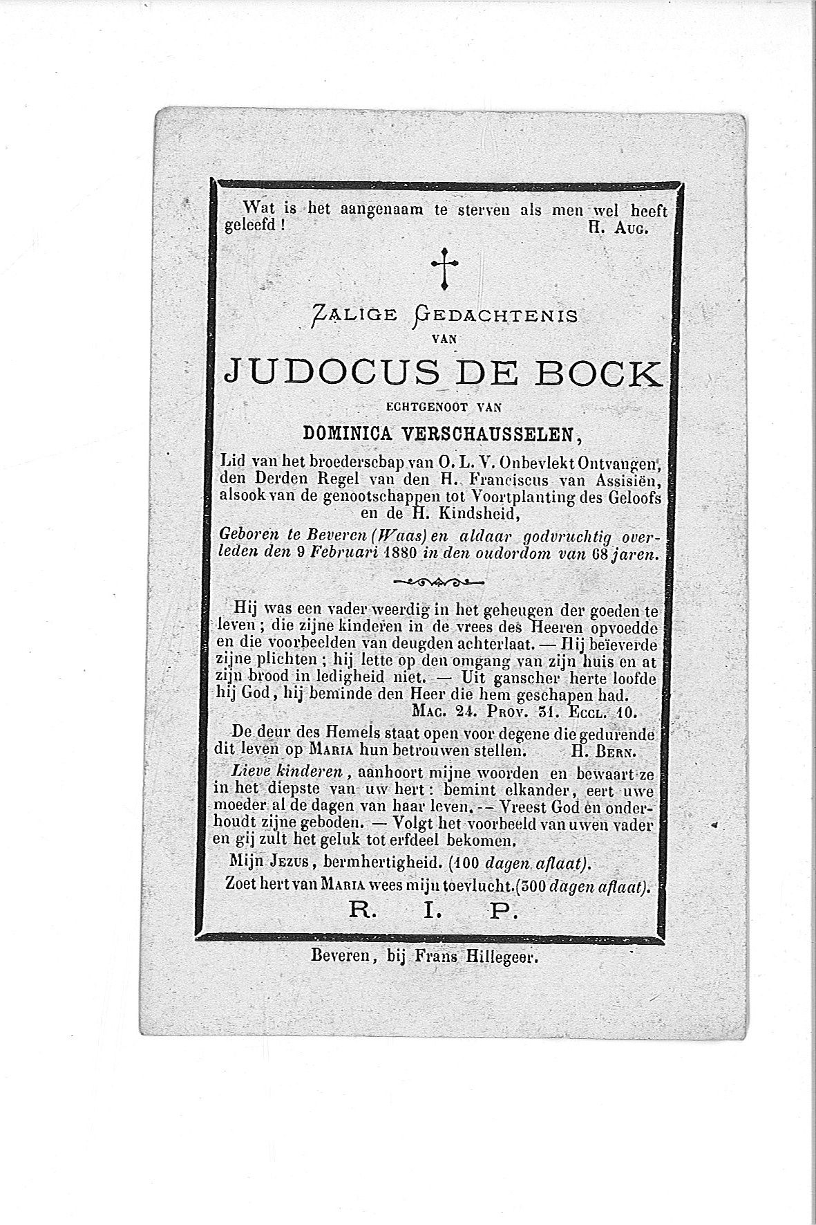 judocus(1880)20090409100949_00033.jpg