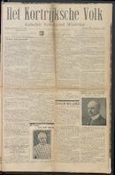 Het Kortrijksche Volk 1914-08-23 p1
