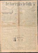 Het Kortrijksche Volk 1928-12-30