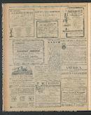 Gazette Van Kortrijk 1914-05-24 p6