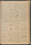 L'echo De Courtrai 1894-07-05 p3