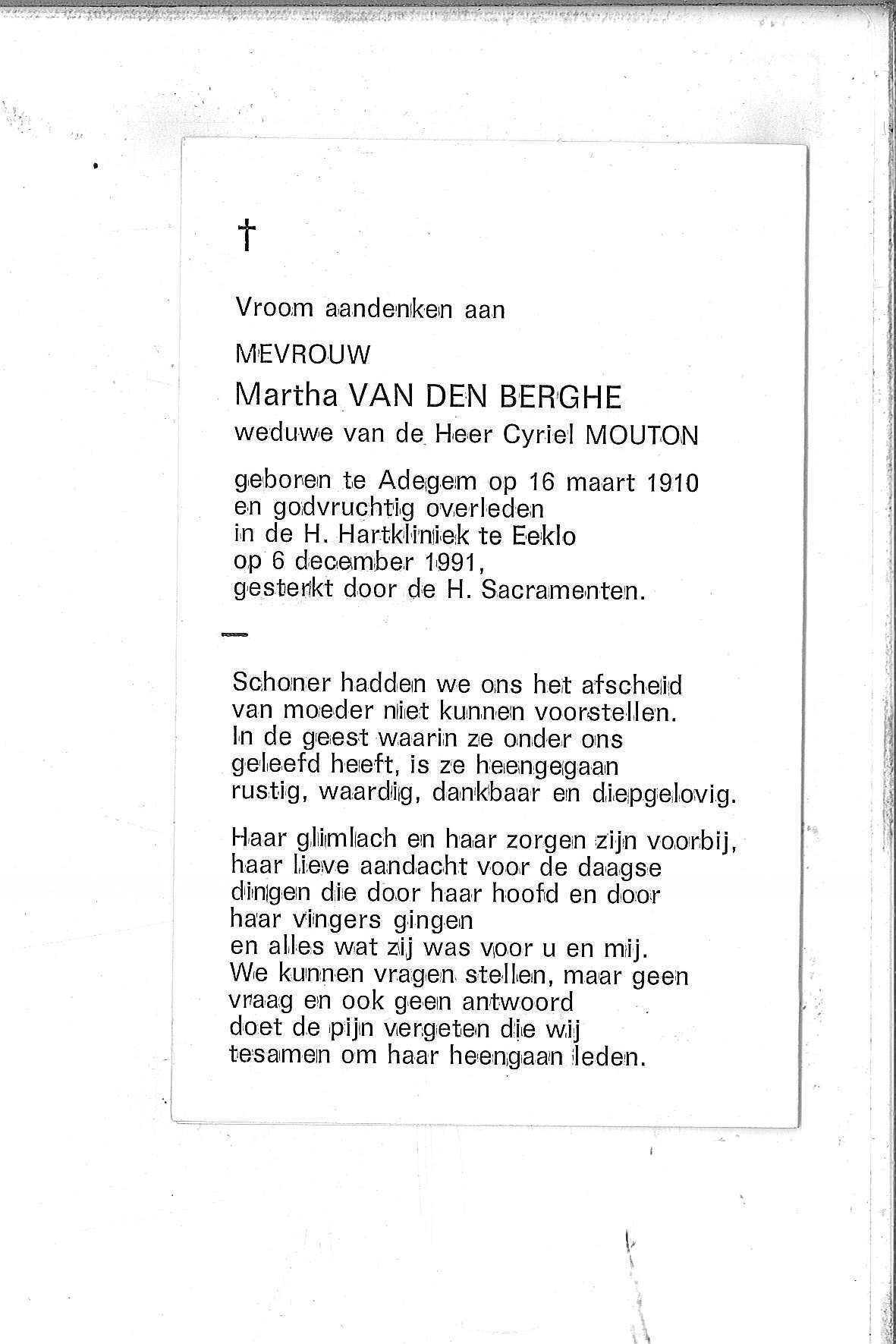 Martha(1991)20140718154718_00007.jpg