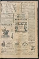 Het Kortrijksche Volk 1914-08-02 p7