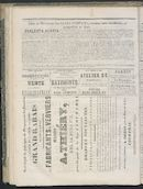 L'echo De Courtrai 1864-09-16 p4