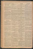 Gazette Van Kortrijk 1894-10-25 p2
