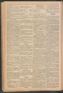 Gazette Van Kortrijk 1894-07-22 p2