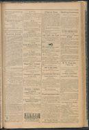 L'echo De Courtrai 1894-07-08 p3