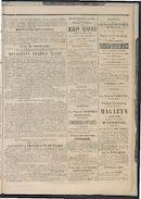 L'echo De Courtrai 1873-10-26 p5