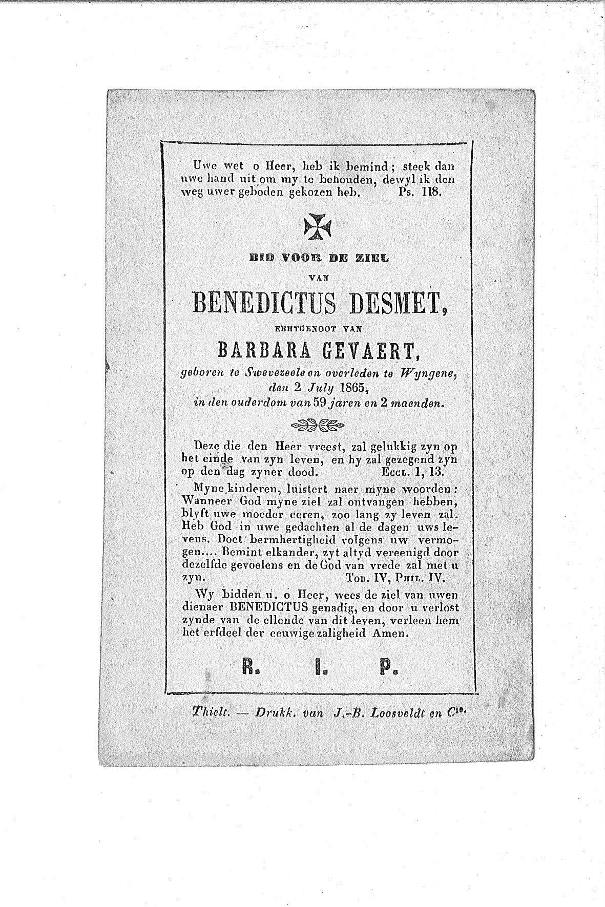 Benedictus (1865) 20091016092130_00003.jpg