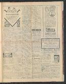 Het Kortrijksche Volk 1925-09-27 p3